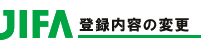 banner_henko