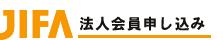 banner_hojin
