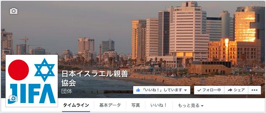 facebook-page-top