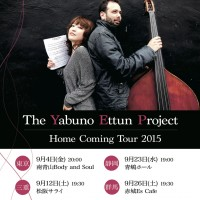 The Yabuno Ettun Project Home Coming Tour