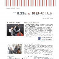 The Yabuno Ettun Project 静岡公演