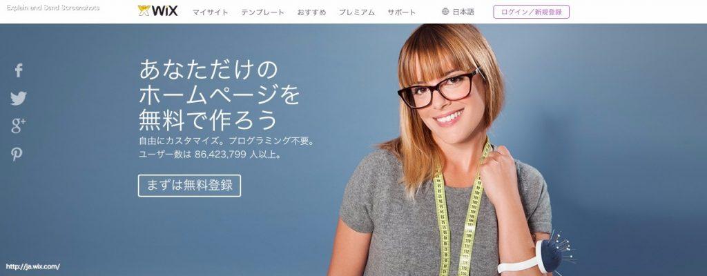 Wix.com