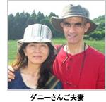 nagariya-090916-1