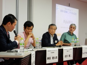 イスラエルと日本の架け橋プロジェクトパネルディスカッション