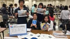 学生団体・NPO合同新歓2016