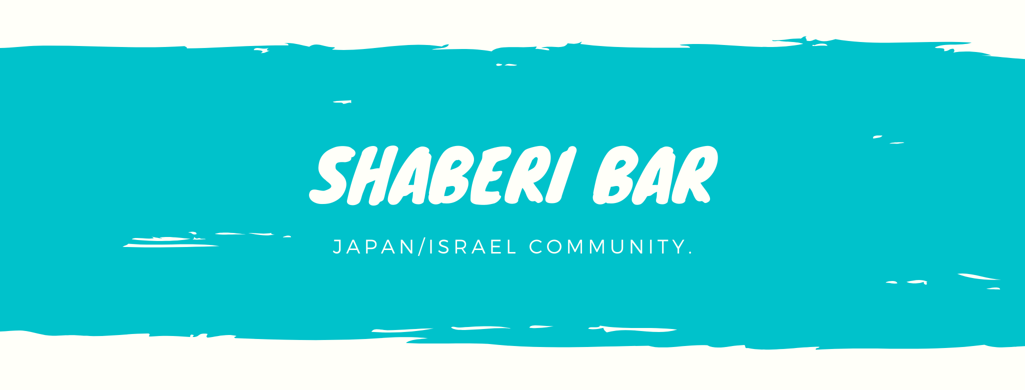 Shaberi BAR